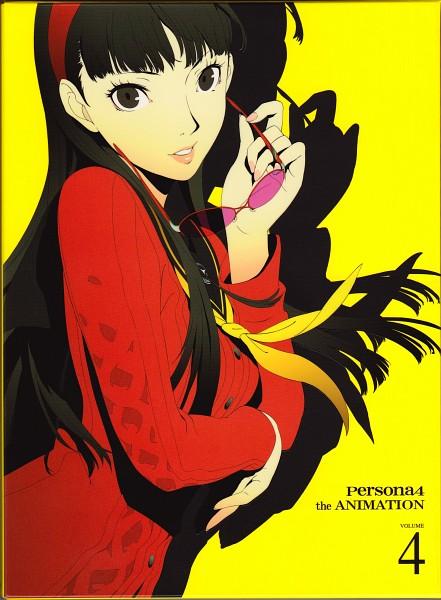 Yukiko Amagi (Persona)